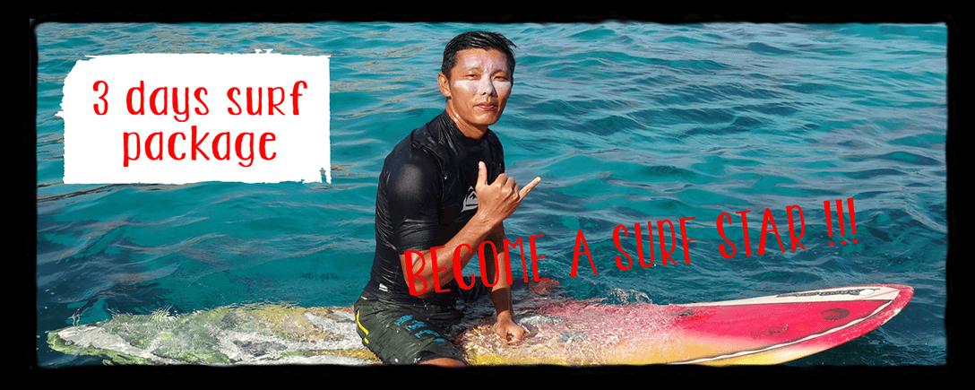 冲浪课巴厘岛